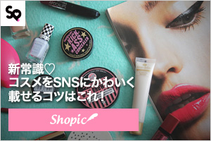 Shopic by Shoppies - フリマアプリ&サイトShoppies[ショッピーズ]
