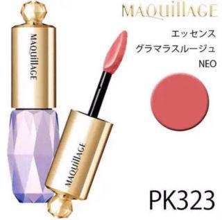 マキアージュ エッセンスグラマラスルージュneo PK323