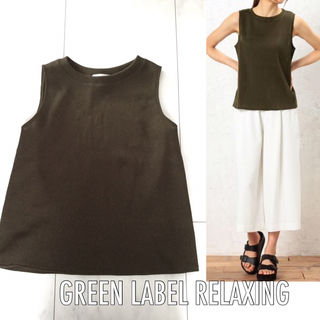 GREEN LABEL RELAXING カットソー