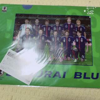 サッカー 日本代表 ファイル