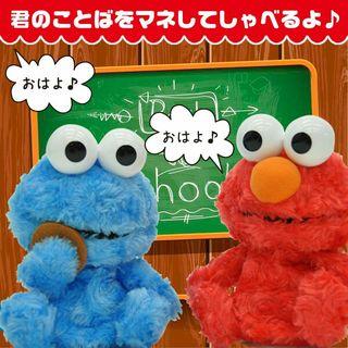 在庫処分!おしゃべりクッキーモンスター【ブルー】