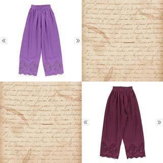Wide-Leg Pants2色セットALEXIA STAM