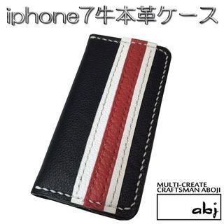 【iphone7対応】牛本革ブラック/白×赤ライン/ケース