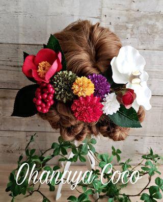 華雅 椿と胡蝶蘭の和装髪飾り12点Set No247