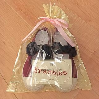 【新品】15cm Branshes 靴 プレゼント仕様