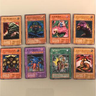 遊戯王カード8枚