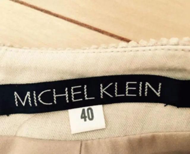 (送料無料)MICHEL KLEIN スカート