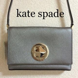 【新品】kate spade ショルダーバッグ S