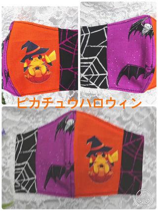 ハロウィン キャラクターインナーマスク