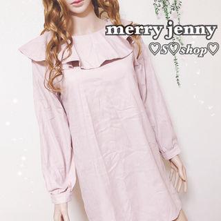 merry jenny大ぶりフリル襟ゆめかわワンピース