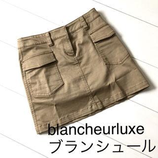 ブランシュール プロフィール カーゴ台形ミニスカート