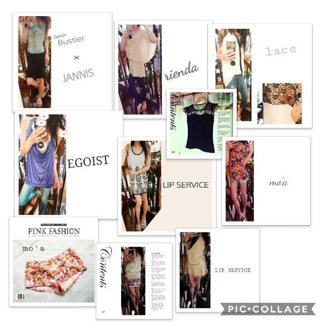 11枚セット(EGOIST(エゴイスト) ) - フリマアプリ&サイトShoppies[ショッピーズ]