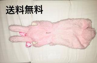 ペットパラダイス 犬服 うさぎ 着ぐるみ 送料無料