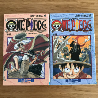 ONE PIECE ワンピース 3巻4巻の2冊セット