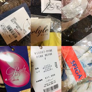 全て新品 ブランド洋服 40枚まとめ売り 簡易な中身指定可能