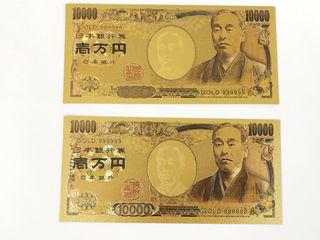 純金箔風 一万円札 2枚セット 金運アップ 風水