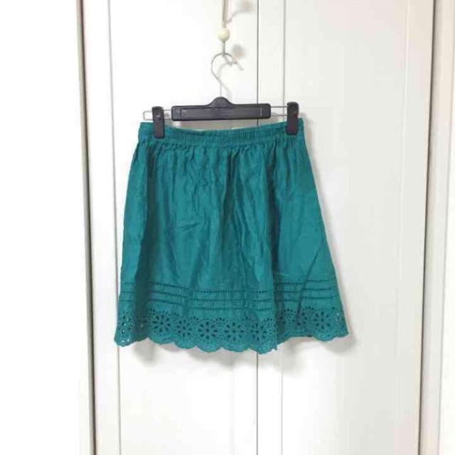 エメラルドグリーン スカート