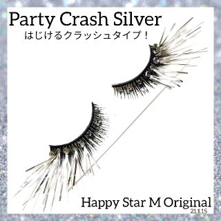 □Party Crash Silver□partyまつげ