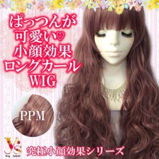 小顔効果抜群ぱっつん前髪ロングカールフルウィッグLHC6
