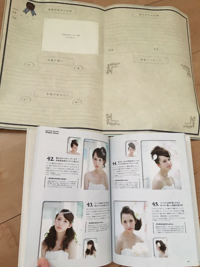 ゼクシィ 付録 髪型カタログ