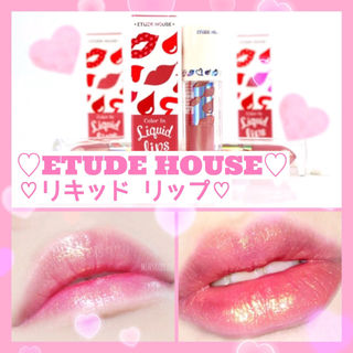 ETUDE HOUSE カラーイン リキッドリップ ピンク