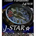 カラフル 腕時計 新品
