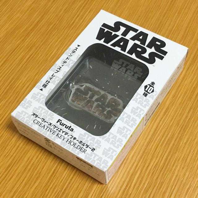 スターウォーズ/クリエイティブキーホルダー2()フルタ製菓