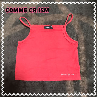 COMME CA ISMキャミソール
