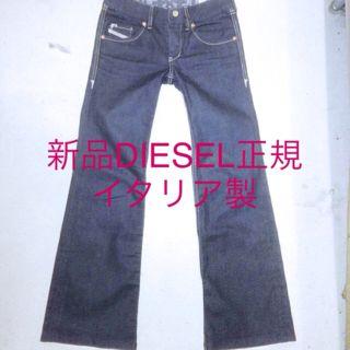 新品ディーゼル正規DIESEL定価3万円程イタリア製デニム