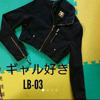 LB-03 短丈ジャケット