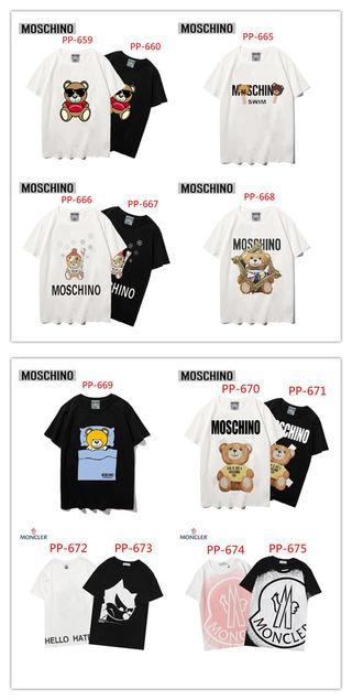 大人気  Tシャツ 2枚5980円