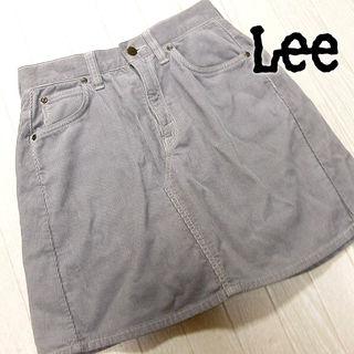 美品 大きめXS Lee エドウィン スカート グレー