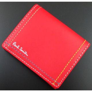 新品箱付 ポールスミス 人気4色ステッチ コインケース 赤