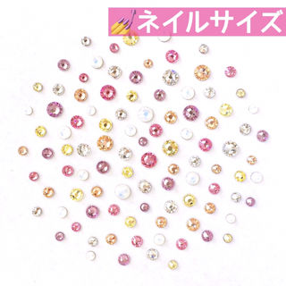 ネイルサイズ【スワロ】 シュガージュエルmix 100粒