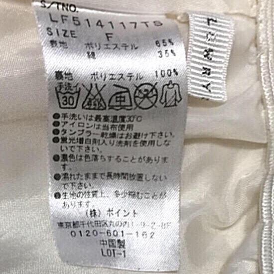 新品LOWRYS FARM  ホワイトスカート