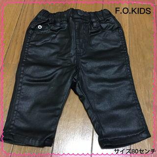 新品 F.O.KIDS 革パン風 ズボン
