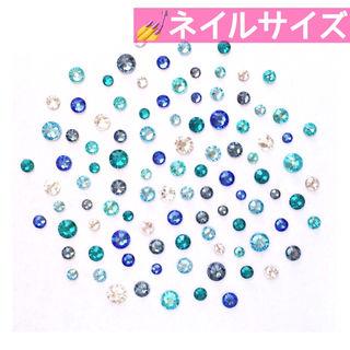 ネイルサイズ【スワロフスキー】ライトブルーmix 100粒