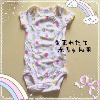 アメリカ 赤ちゃん カーターズ ロンパース