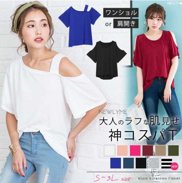 【選べる2タイプ】ワンショルダーor肩開きTシャツ - フリマアプリ&サイトShoppies[ショッピーズ]