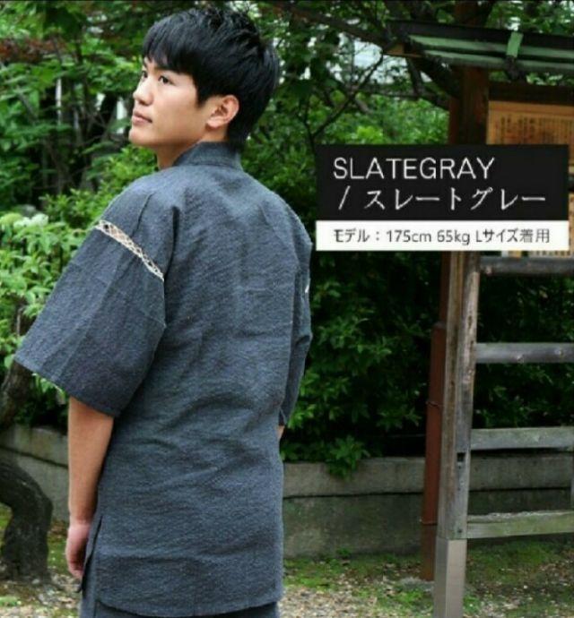 メンズ 甚平Lサイズ 男 ストレートグレー カラー上下セット