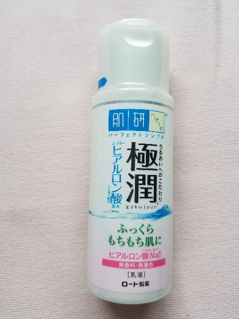 肌研極潤ヒアルロン乳液140mL - フリマアプリ&サイトShoppies[ショッピーズ]