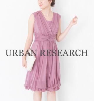 定価25,920円エスパンディワンピースドレス