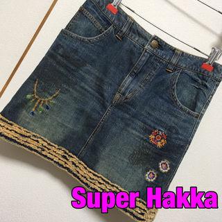 Super Hakka刺繍デニムスカート