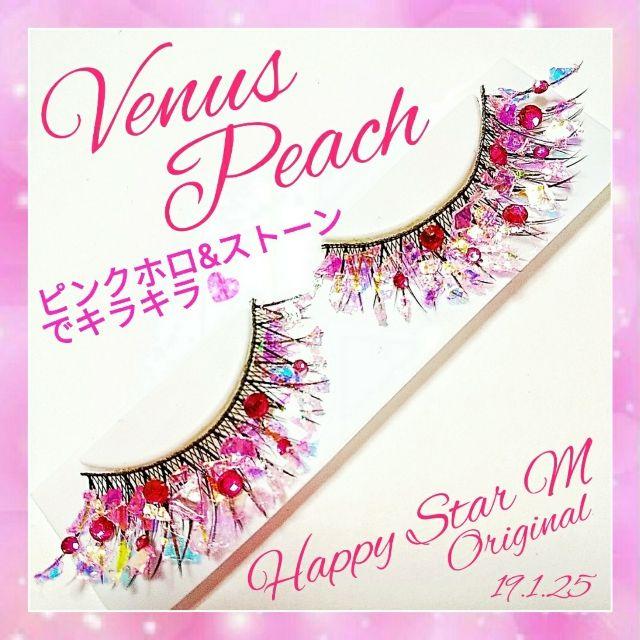 VenusPeachpartyまつげ ビーナスピーチ - フリマアプリ&サイトShoppies[ショッピーズ]