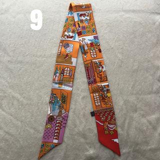 【大人気】シルクリボン ツイリースカーフ #9 メゾンドカレ