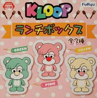 KLOOP ランチボックス3種セット