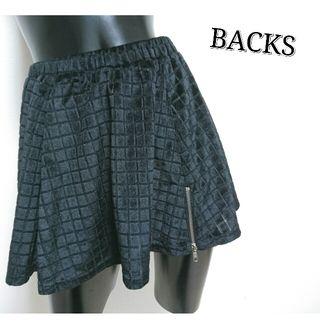 BACKS*ベロアスカート
