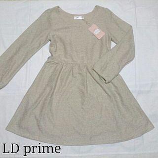 LD prime*未使用ニットワンピース