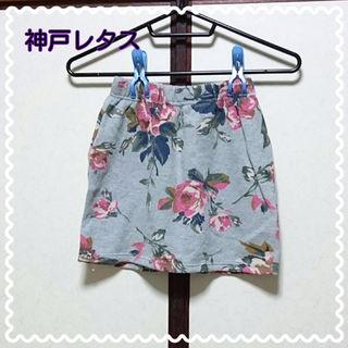神戸レタス裏起毛花柄スカート