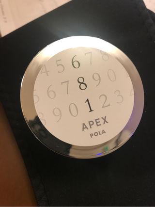 POLA アペックス クリアマイクロエッセンス681
